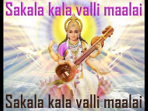 New Saraswathi Sakalakala Valli maalai-HD