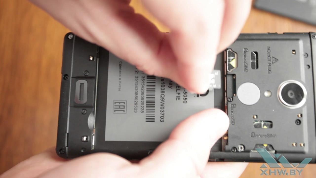 Как вставить SIM-карту в BQ Strike Selfie (XHW.BY) - YouTube