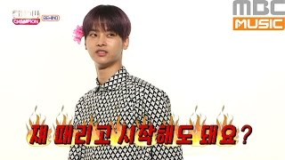 (Showchampion behind EP.6) VIXX N, Royal azalea boy return