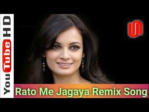 Rato Me Jagaya Nindo Ko Udaya Remix Song By Dj Rk || Lyrics
