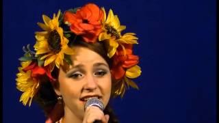 Мамына сорочка Народный хор украинской песни Крыныця, город Саранск