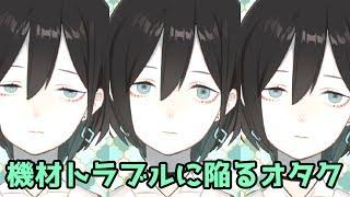 [LIVE] バーチャルひきこもりビジュアル全振りゲームオタクアイドル湊音みなみ #2
