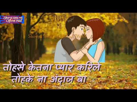 Bhojpuri Whatsapp status   Pawan Singh   Romantic Song  