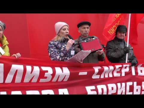 Митинг демонстрация 6 ноября 2019 года в г. Набережные Челны
