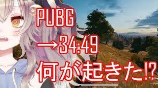 [LIVE] 【大神ニト】PUBGリベンジ【狼の遠吠え】