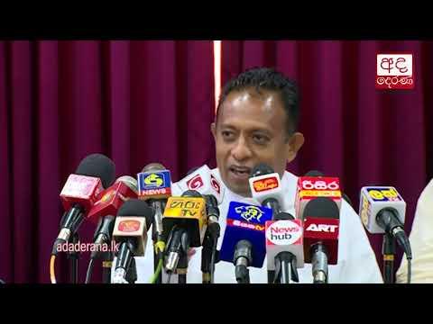 A UNP conspiracy to remove Ranil revealed