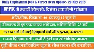 Daily Employment Jobs & Career News Update- 20 May 2018