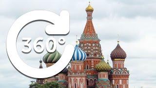 Прогулки по Москве  Панорамное видео 360°