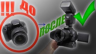 Апгрейд зеркального фотоаппарата Canon 600D Аксессуары для камеры с Aliexpress
