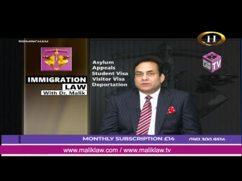 Hidayat TV immigration Law with Dr Malik  29 December 2017