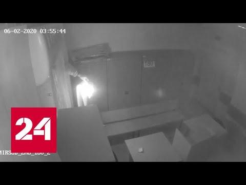 Огнем по делам: поджигателей Никулинского суда отправили в СИЗО - Россия 24