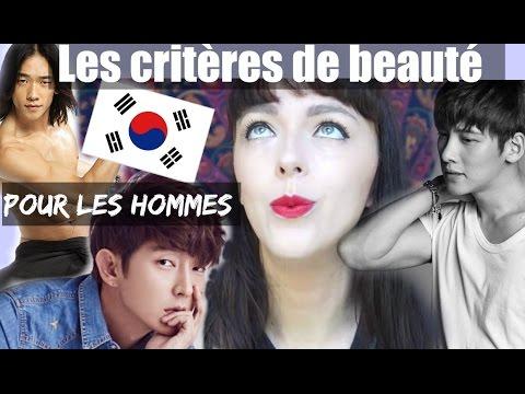 [COREE DU SUD] Les critères de beauté pour les hommes en Corée 2016