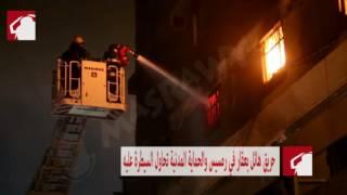بالفيديو: حريق هائل في رمسيس.. والحماية المدنية تدفع بـ 13 سيارة إطفاء