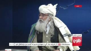 LEMAR News 20 March 2016 /۱  د لمر خبرونه ۱۳۹۵ د وري