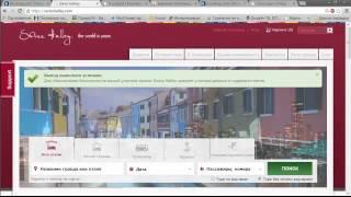 Менеджер по туризму (фрилансер)(Основной деятельности компании -Турград- является онлайн бронирование отелей, морских круизов. Мы предлаг..., 2013-11-13T10:55:08.000Z)