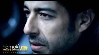 Mohamed 7ama2e - lsa bt5af mn elfora2 محمد حماقى-لسه بتخاف من الفراق