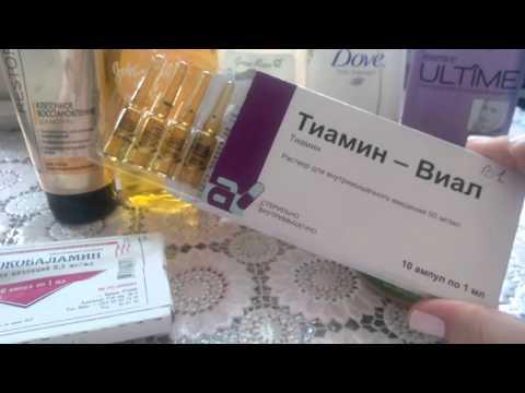 Волшебные витамины для волос B1, B6 и B12