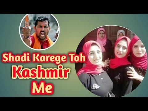 Kya Aap B Kashmir Me Shadi Karna Chahte Hai - Toh Je Video Jrur Dekhe !