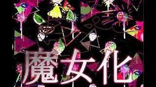 [LIVE] 【体験版プレイ】ネコトモで遊んでみた!【堰代ミコ / ハニスト】