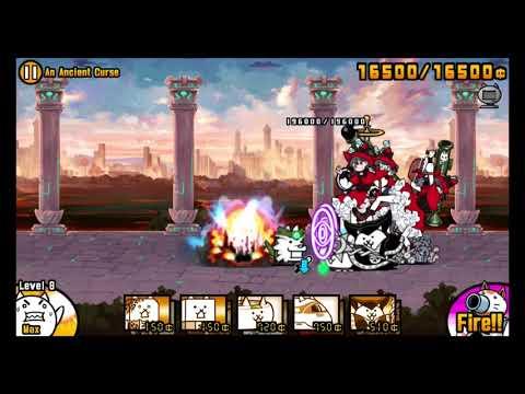 The Battle Cats - An Ancient Curse (No Metal Cat/Cyberpunk)