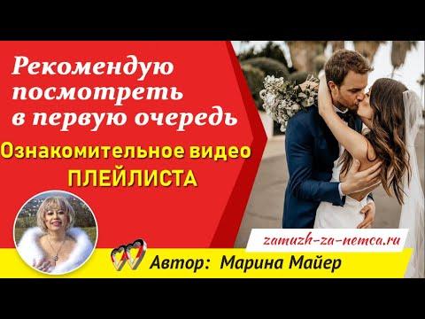 бесплатные сайты знакомств для секса скайп