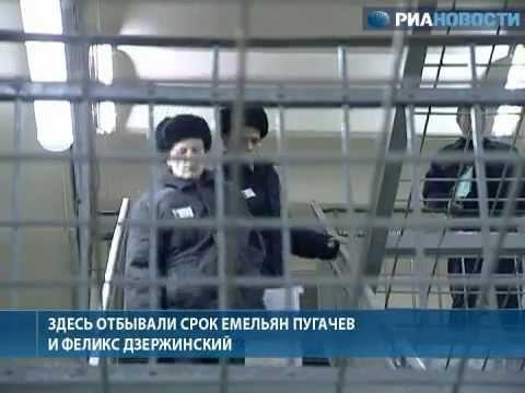 Самая большая тюрьма Москвы