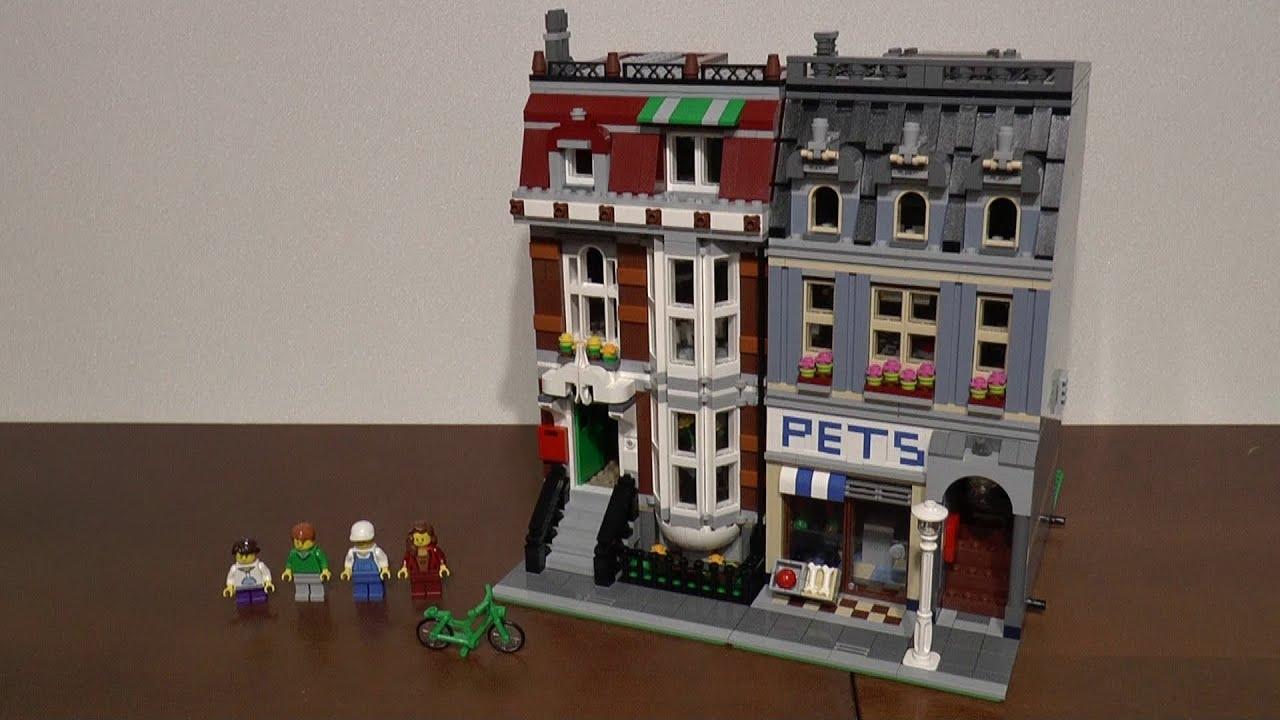 Lego Exclusive 10218 Sklep Zoologiczny Część 2 Youtube