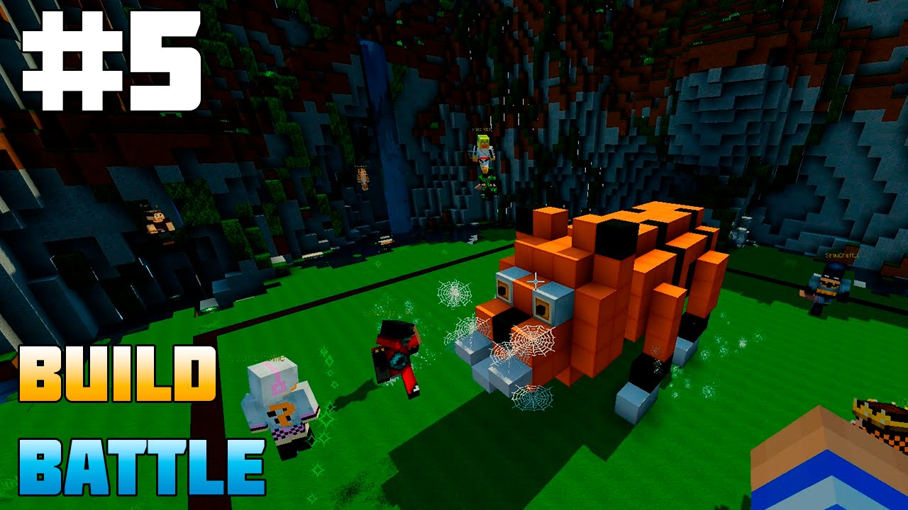 #5 Build Battle - СТРОИМ МЕДУЗУ И ТИГРА! [Minecraft] (60 FPS) - YouTube