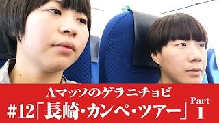 SunSetTV http://sunsettv.jp/ 静岡朝日テレビのSunSetTVです。チャンネ...