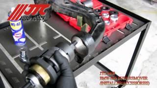 JTC 4408 Съемник для снятия/установки сайлентблока подвески BMW (E36, E46)(, 2015-04-10T10:08:51.000Z)