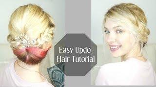 Простая вечерняя прическа самой себе  ♥  Easy Updo Hair Tutorial