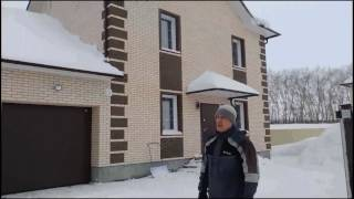 видео Альянс Современного Строительства