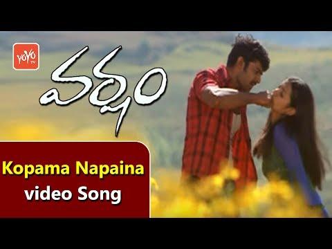 Kopama Napaina video Song | Varsham Movie Songs || Devi Sri Prasad || Prabhas | Trisha || YOYO Music