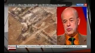Сирия. Алеппо. НАТО спасает своих инструкторов...