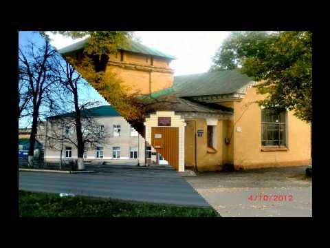 Щигры (Курская область)