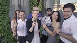 Видеобудка 15 июня 2017 Артём и Дженни