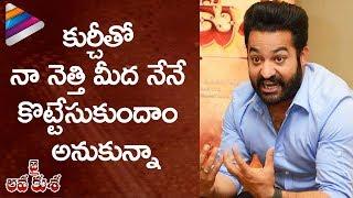 Jr NTR Regrets his Mistake | Jai Lava Kusa Movie Latest Interview | Raashi Khanna | Nivetha Thomas