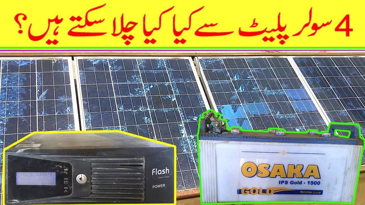 4 Solar Mono Panels Power Solar System Osaka Ips 1500