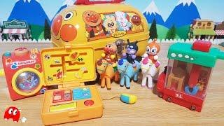 アンパンマン号が何か運んできたよ!いろんなおもちゃが沢山! アニメ&おもちゃ thumbnail