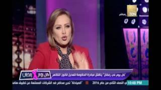 المحامي الحقوقي ناصر أمين يوضح بعض الأخطاء في بنود قانون التظاهر وأسباب الإعتراض عليها