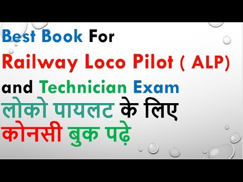 Best Book For Railway Loco Pilot (RRB ALP) Exam