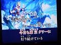 【歌ってみた】終わらない世界で/DAOKO『ドラガリアロスト™』主題歌 cover