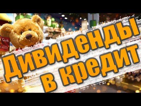 ДЕТСКИЙ МИР. Плюс 100 новых магазинов в 2018 году😮. Фундаментальный анализ👍