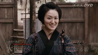 人間ほど尊く美しく、清らかでたのもしいものもない」 江戸、小石川養生...