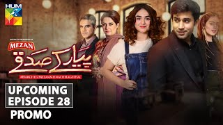 Pyar Ke Sadqay | Upcoming Episode 28 | Promo | Digitally Presented By Mezan | HUM TV | Drama
