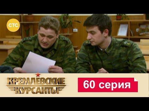 Клянемся защищать (сериал, 2013)