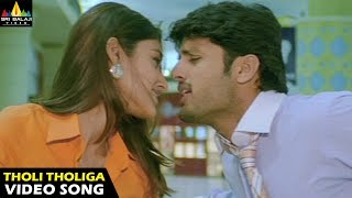 Rechhipo Songs | Tholi Tholiga Mansu Video Song | Nithin, Ileana | Sri Balaji Video