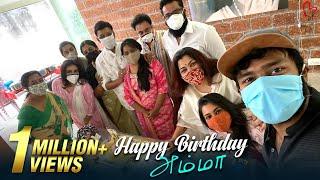 Happy Birthday அம்மா!💛 | Surprise Birthday Celebration Of Mrs. Poornima Bhagyaraj | #Shanthnu #Kiki