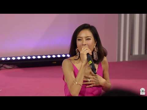 [ Crishorwang ] คริส หอวัง | 180701 __ Music Lover__ Mariza ' Central Pinklao