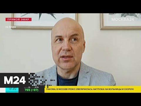 Почему такая высокая смертность от COVID-19 - Москва 24